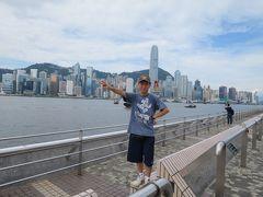 夏休み、JALのマイルを使いキャセイパシフィック航空特典航空券で行く香港&台北5日間の旅『香港編』