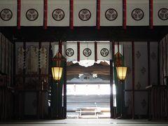 前橋東照宮 徳川を追いかけてやって来ましたっ!
