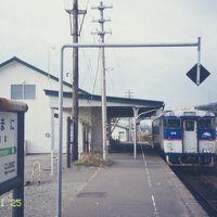 《メモリー》国内鉄道完乗の思い出【平成11年11月 北海道・日高本線と、当時の鉄道旅の様子】