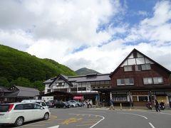 八甲田・酸ヶ湯温泉の旅行記