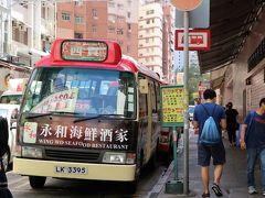 2017年の夏休みはビジネスクラスで行く香港の旅   Part3