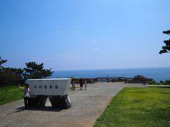 2017 初めての南紀の旅!① 酷暑の1日目 「紀州の景勝地を行く!」