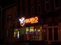 サハリンの街歩き(4) 夜間の外出 駅前のBUBOを目指す