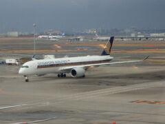 シンガポール航空A350で行く、女子一人旅1 フライト編