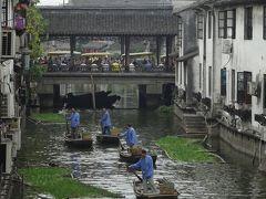 上海・杭州・西塘・蘇州の旅 ④