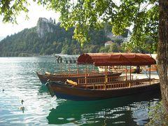 '17 スロベニア(1) -ブレッド湖-