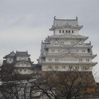 2015年(平成27年)12-1月姫路の塩田温泉郷の夢乃井「夕やけこやけ」に宿泊し、舞子 エキスポ 芦屋と弓弦羽神社等に初詣します。