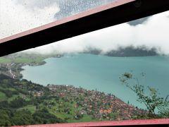 2017年7月 スイス8日目 その1 ブリエンツでロートホルン鉄道に乗りましたが雨で景観は白でした