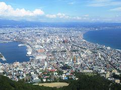 函館初秋:P2.函館山