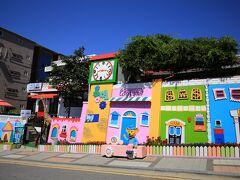 2017年9月 韓国  仁川・ソウル(2)仁川で童話の世界に入りこんでしまいました。