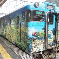 楽しい乗り物に乗ろう!  JR西日本「天空の城竹田城跡号」  ~朝来・兵庫~