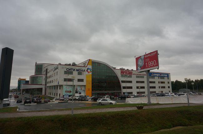 ユジノサハリンスク町外れにあるシティーモールというショッピングセンターです。<br />イオンモールのようなものを想像していったのですが・・・・