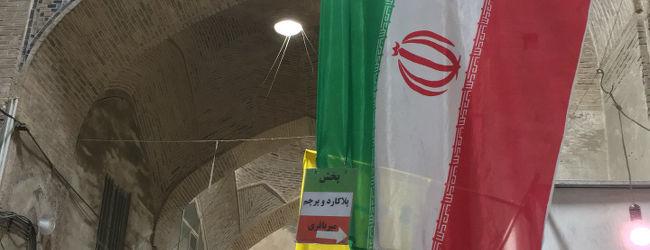おじさんぽ 〜イランは本当に「悪の枢軸」...