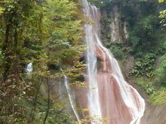 草津でミニ湯治 ① 嫗仙滝