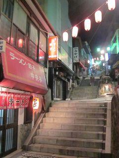 上州・伊香保温泉 風情と旅情漂う夜の石段の町をぶらぶら歩き旅ー2
