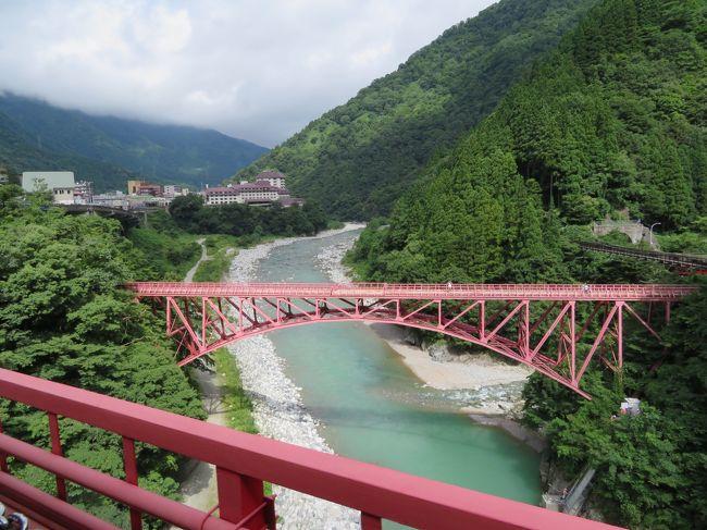 夏休み家族で富山県の宇奈月温泉、金沢 21世紀美術館へ行きました。
