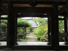 爽やかな初秋に多福寺を訪問する