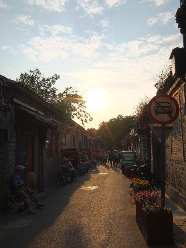 10ウン年ぶりの北京再訪、その2。<br /><br />前回の滞在で、いわゆるガイドに載っている<br />観光地のメインどころはほぼ行きつくしていたけれど、<br />その中で、行かなかったことをずっと後悔していたのが「胡同散策」<br /><br />「胡同」とは、北京に点在する細い路地ことで、<br />まさに老北京な風景がたくさん残っている。<br />しかも再開発が加速し、どんどん取り壊されているから、<br />早く、この目でみて、歩かないと…と意味もなく使命感(??)に駆られていたり…<br /><br />二番手の観光名所とキニナル路地や通りを歩きまくって、<br />やっぱり夕方にはヘロヘロになる3日目。
