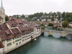 2017年9月 スイス・フランスの旅 スイス編① ベルン