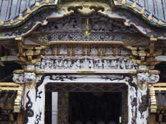日光東照宮 大修復を終えた陽明門を見たくて!