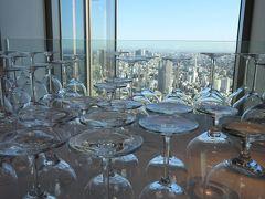 タワーズレストラン クーカーニョ  COUCAGNO  セルリアンタワー東急ホテル   天空のプロヴァンス料理 沖縄から愛をこめて  東京で長女の誕生祝