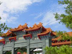 高雄から日月潭経由で九分まで移動 < 4日間で台湾を一周するパッケージツアー 3日目 その2 >