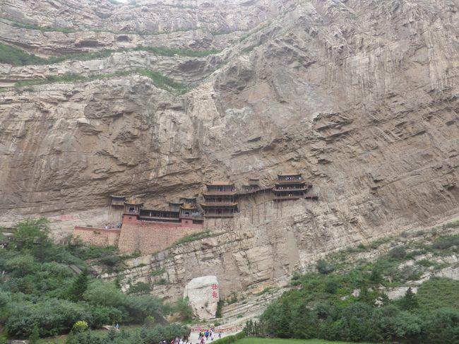 3歳娘を連れて中国山西省7日間の旅4-遠かったけど、まさに壮観な懸空寺