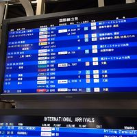 台風で飛行機飛ばない~!関空で待機に。