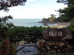子連れ★広島~しまなみ海道~高知<3泊4日>3/3