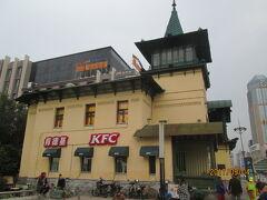 哈爾濱のKFC・紅軍路・歴史建築