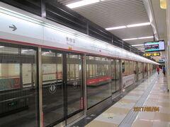 哈爾濱の地下鉄・1号線・3号線(1部)