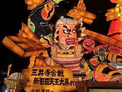 素晴らしい紅葉、奥入瀬渓谷と弘前城 一人旅③