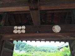 2017夏休みは世界遺産・高野山を中心に和歌山・大阪巡り ⑤3日目は、いまさら真田丸ゆかりの地巡り~九度山編~そして舞台は大阪へ