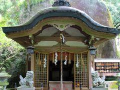 日本・歴史と本の旅 出雲人の道・丹後半島への旅 その1 磐船街道から、京都 (美山)まで