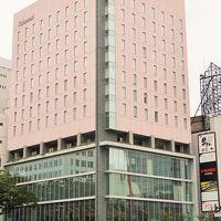 リッチモンドホテル プレミア仙台駅前 宿泊 ☆受賞記念楽天P10倍プランで