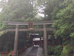 二嵐山神社 日光の氏神様 徳川秀忠公建立