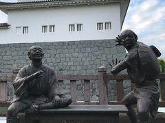 夏休み第3弾!青春18きっぷで行って来た 静岡篇 ~日本100名城!YASUの足跡に触れる旅その2~