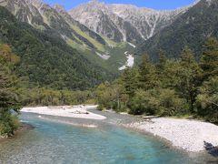 上高地の絶景と白骨の秘湯