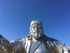 モンゴル4日間