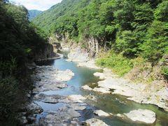 川治温泉の旅行記
