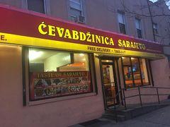 ニューヨークで食べる世界の味(東ヨーロッパ・ロシア編)