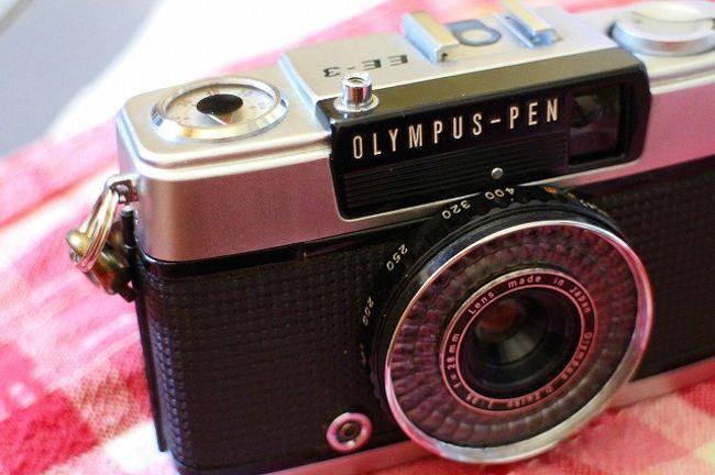 今回もミラーレス一眼以外にフィルムカメラも持参しました。<br />今回のフィルムカメラは「OLYMPUS-PEN EE-3」