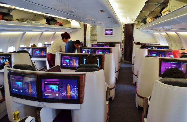 結婚休暇を使って北イタリアへ part 9 - カタール航空ビジネスクラス ミラノ→ドーハ