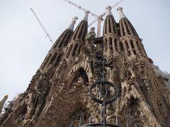ウィーンとバルセロナの欲張り旅(その5)