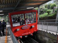 2017年9月関東鉄道旅行2(筑波山きっぷで筑波山へ後篇)