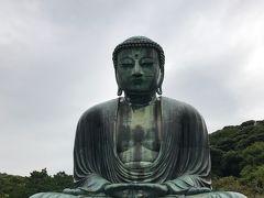 いざ鎌倉へ!!