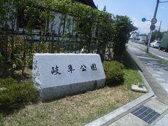 岐阜公園を散策