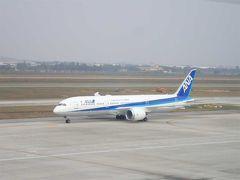アンコールワット女子一人旅6☆ハノイ空港 ACVビジネスラウンジ・ANA NH858 ハノイ・ノイバイ~羽田 プレミアムエコノミー