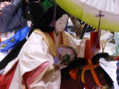 1日目:毛越寺と平泉文化遺産センター