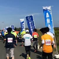 人生初フルマラソンにチャレンジ。2日目 東北・みやぎ復興マラソン2017を走る